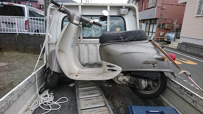 平塚市ジョルノ無料処分