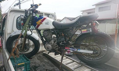 藤沢市バイク買取 FTR223