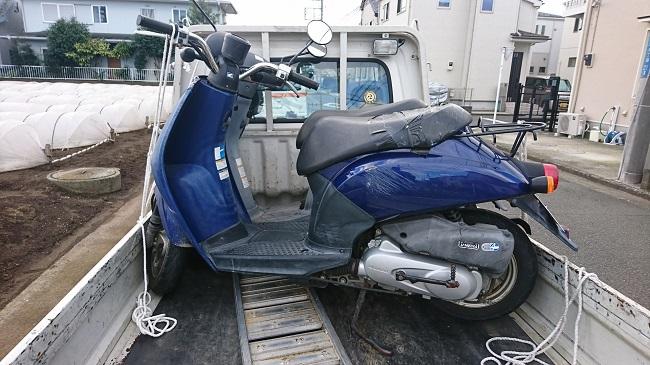 藤沢市バイク買取 トゥデイ