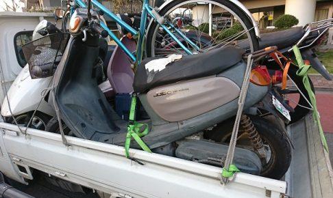 藤沢市バイク買取 ヤマハJOG