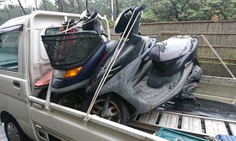 平塚市バイク廃車、ライブディオ