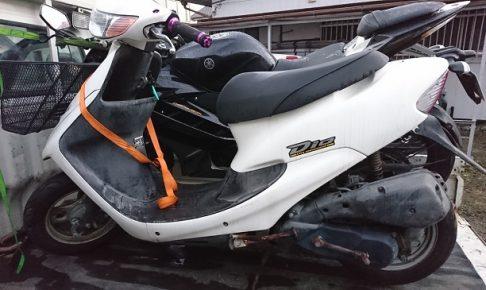 茅ヶ崎市バイク買取、ライブディオ