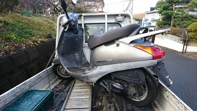 二宮町バイク買取、リード100