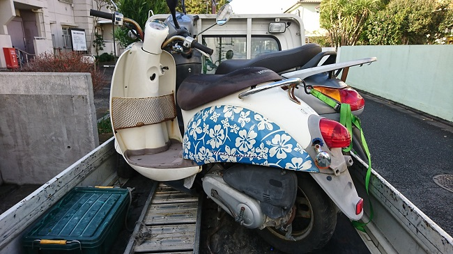 茅ヶ崎市バイク処分、スクーピー