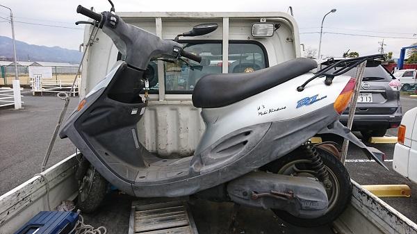 平塚市バイク処分、JOGBJ