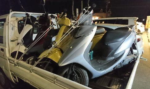 藤沢市バイク買取、JOG