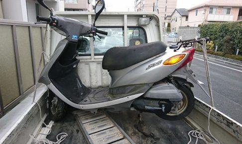 藤沢市バイク処分、JOG