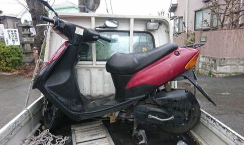 平塚市バイク買取、レッツ2