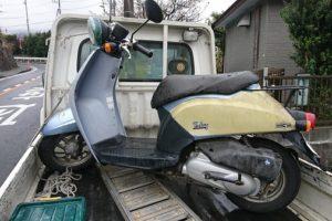 足柄上郡山北町バイク廃車