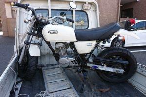 平塚市バイク買取