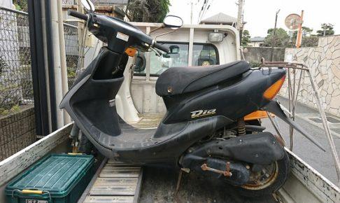 茅ケ崎市バイク回収