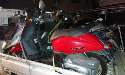 寒川町バイク買取