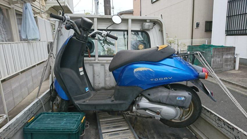 茅ケ崎市バイク廃車