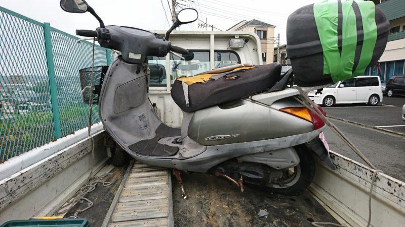 伊勢原市バイク買取