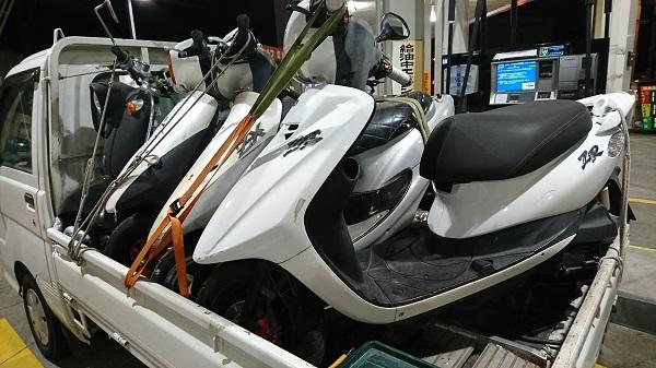 茅ケ崎市バイク処分