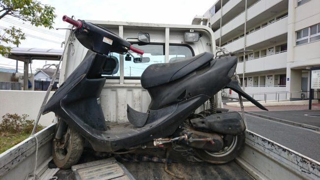 平塚市バイク処分