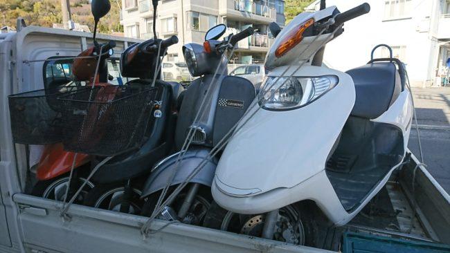 小田原市バイク買取、スペーシー100